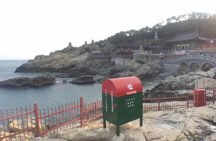 วัดแฮดง-ยงกุงซา