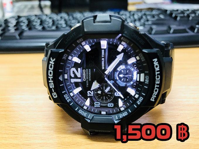 ขายนาฬิกา-g-shock-มือสอง