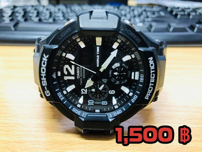 นาฬิกา-g-shock-มือสอง
